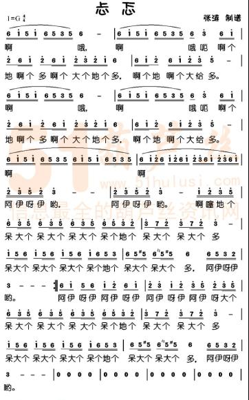 忐忑葫芦丝曲谱 葫芦丝歌谱